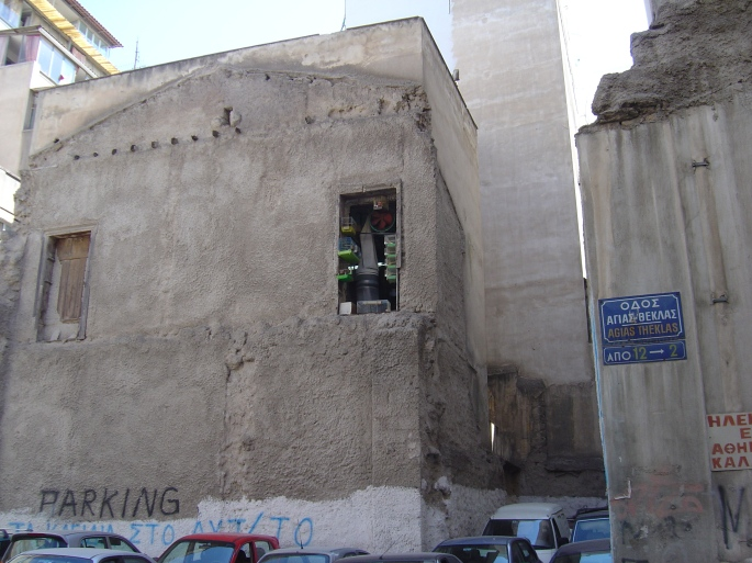 Demolished_house_of_Teresa_Makri_in_Athens